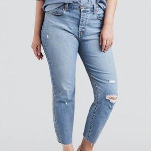 BNWT Levi's Wedgie Skinny Jeans-Blue Spice